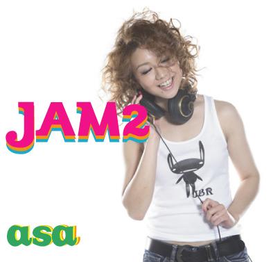 remix  asa feat  ill tee